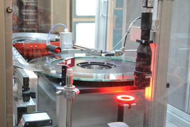 Thumbnail of RNA MK360 Glass Disk Inspection System on show image